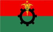BNP calls for emergency press conference Today