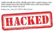 Hackers take down 4 websites to 'teach BTCL a lesson'