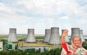 Bangladesh enters nuclear world